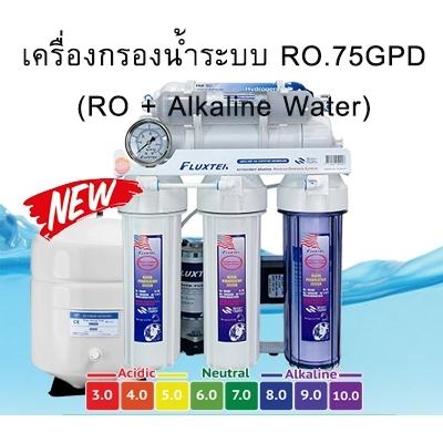 เครื่องกรองน้ำ ระบบ RO + Alkaline Water