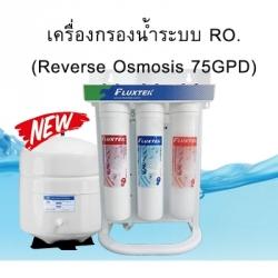 เครื่องกรองน้ำ ระบบ RO (ตั้งได้)